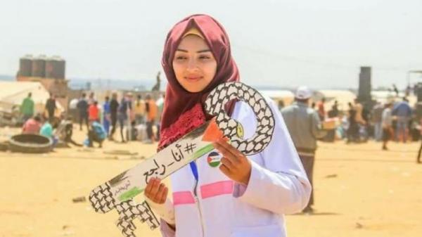 Razan Al Najjar Semasa Hidup (foto: Palestinian Information Center)
