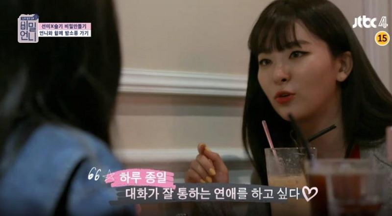 Seulgi 'Red Velvet' Ungkap Film Favoritnya kepada Sunmi