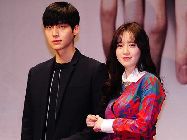 Goo Hye Sun dan Ahn Jae Hyun