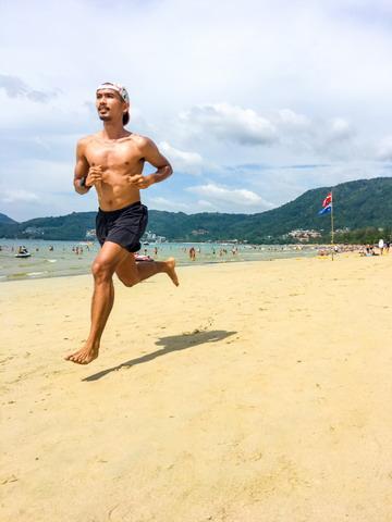 Berlari (Shutterstock)