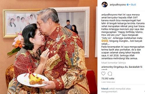 anie yudhoyono