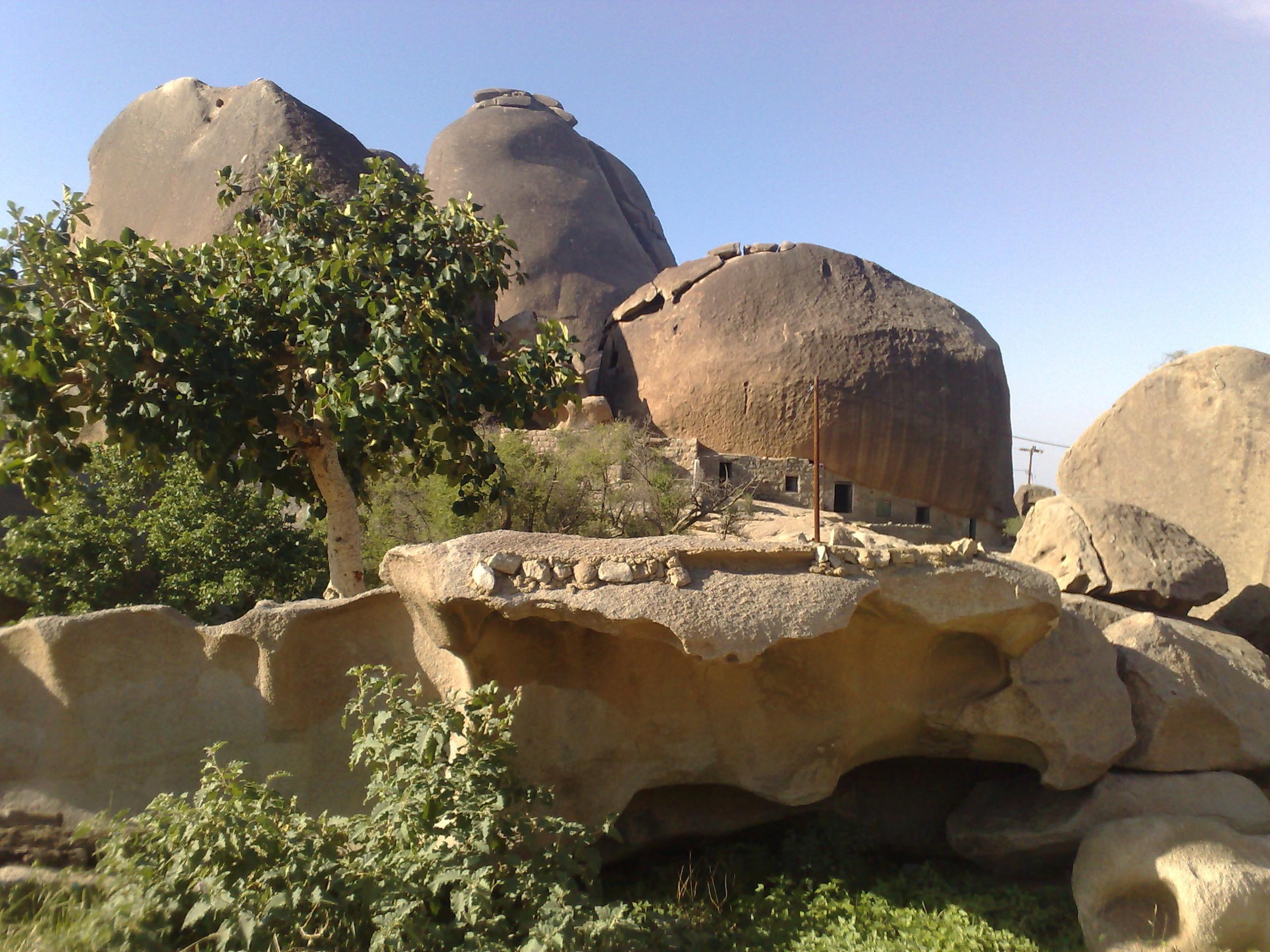 Gunung Shada