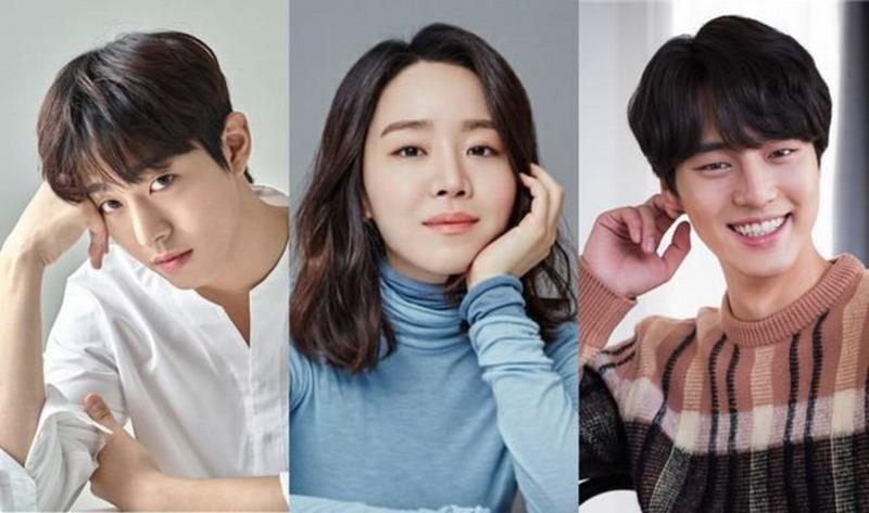 Gong hyo jin dan so ji sub dating 1