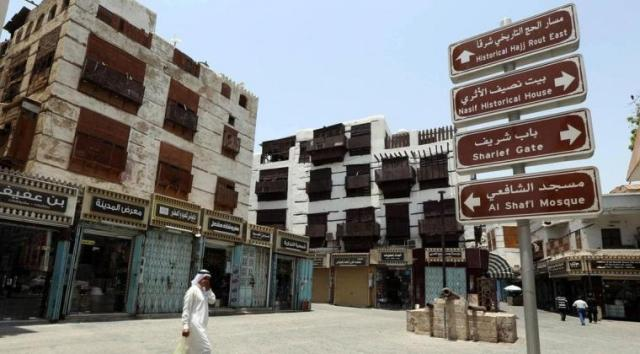 Kota Tua Jeddah. (Foto: AFP)