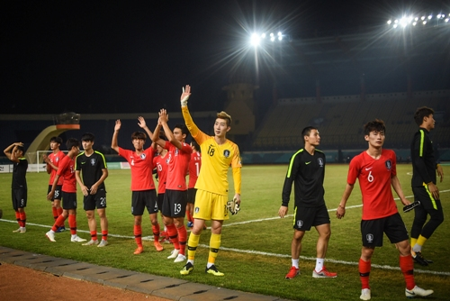 Timnas Korea Selatan U-23