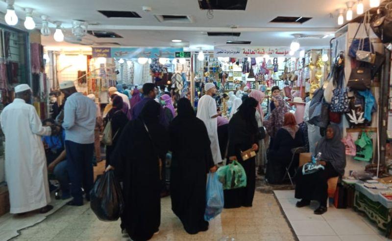 Jamaah Haji Belanja di Pasar Jaafaria atau Jafaria Sauq (foto: Amril Amarullah/Okezone)