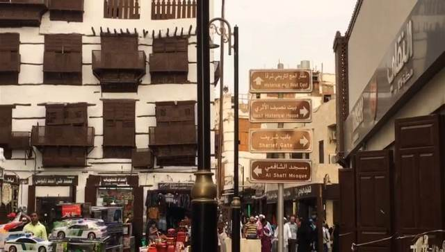 Kota Tua Jeddah. (Foto: Amril Amarullah/Okezone)