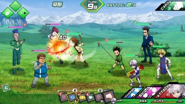 Hunter X Hunter Game