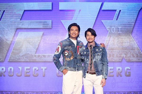 Chow Yun Fat dan Aaron Kwok