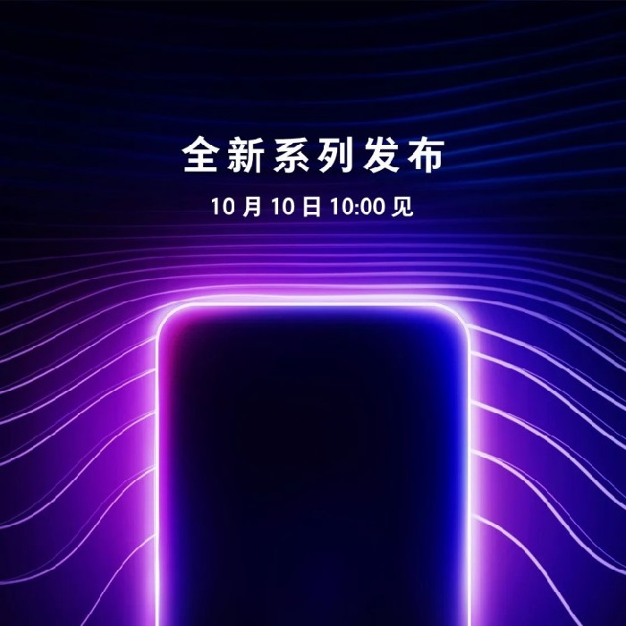 Oppo Launch