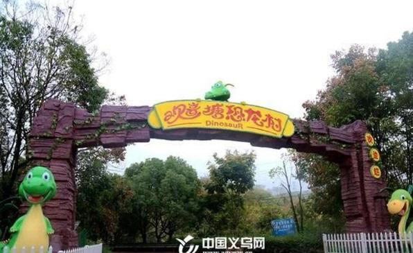 Taman Dinosaurus