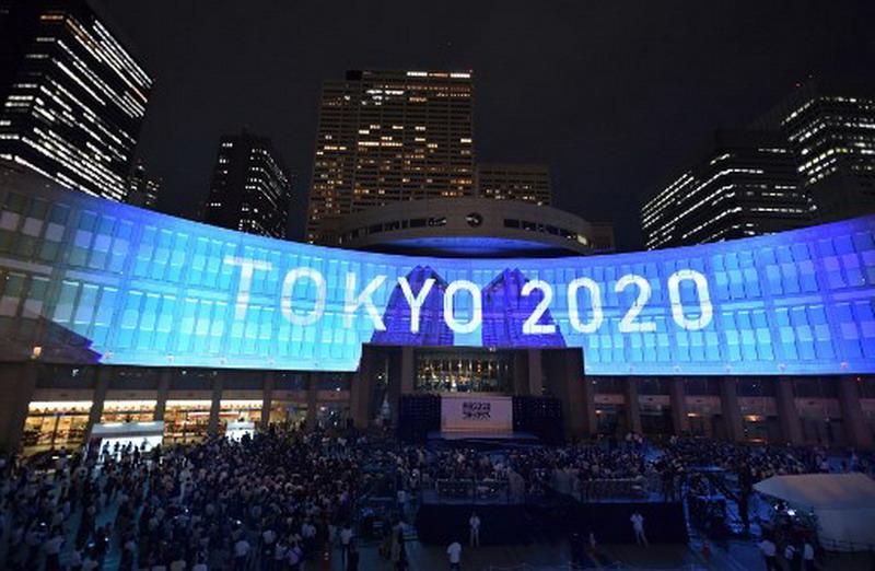 Olimpiade 2020 (Foto: Reuters)