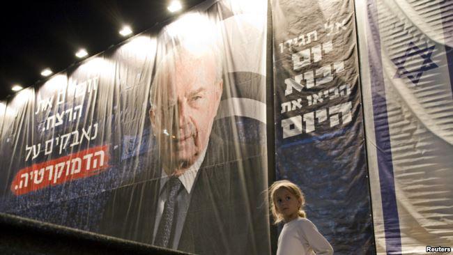 Mantan PM Israel Yitzhak Rabin. (Foto: Reuters)