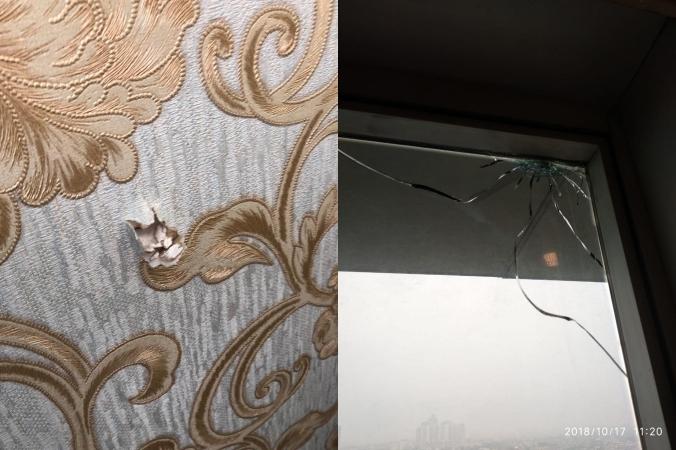 Ruangan kerja anggota DPR ditembak. (Ist)