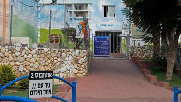 Sekolah-sekolah di kawasan perbatasan Israel diperintahkan libur untuk menghindari dampak konflik. (AFP)