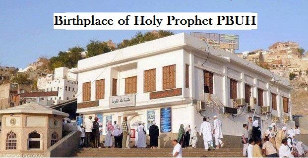 tempat lahir nabi