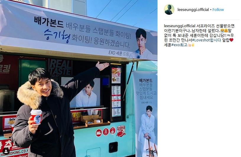Sehun 'EXO' dan Lee Seung Gi