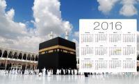 TAHUN BARU ISLAM: Sudah Tahu Belum, Ternyata Arab Saudi Sudah Tak Gunakan Penanggalan Hijriah sejak 2016, <i>Lho</i>!