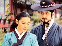 OKEZONE WEEK-END: Daejanggeum, Kisah Nyata Dokter Wanita Pertama Sejarah Korsel yang Jadi Drama <i>Ngehits</i>