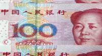 S&P Turunkan Rating China, BI Redam Pengaruh Negatif ke Indonesia