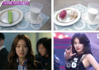 OKEZONE WEEK-END: Ingin Punya Bodi Aduhai seperti Aktris Korea? Simak Diet Ekstrem yang Mereka Lakukan