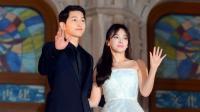 Pasangan Tidak Terpisahkan, Song Joong Ki dan Song Hye Kyo Liburan ke Paris