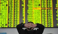 Wall Street Cetak Rekor, Bursa Asia Dibuka