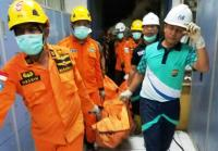 <i>Innalillahi</i>, Petugas Harian PLTU Konawe Ditemukan Tewas di Dalam <i>Boiler</i> Batu Bara
