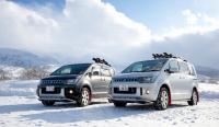 Terungkap! Generasi Penerus Mitsubishi Delica Belum Pakai Teknologi Nissan
