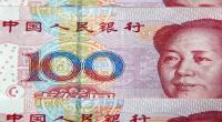 Perdagangan Qatar-China Lampaui USD5 Miliar