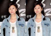 Dikecam karena Tunggangi Patung Bersejarah di Italia, Seo Yoo Jung Pilih Gembok Akun Instagram