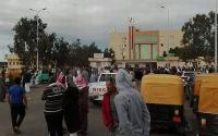 Korban Bertambah, Serangan Bom di Masjid Mesir Tewaskan 235 Orang