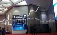 BUSINESS HITS: Gedung BEI Masih Kokoh meski Selasar Roboh