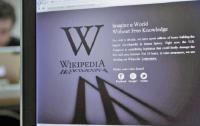 Wikipedia Kini Tak Lagi Gratis, Ada Apa?