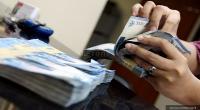 Pemerintah Targetkan Rp30 Triliun dari Penerbitan Surat Utang Tahun Ini