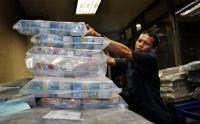 8 Fakta tentang Utang Pemerintah yang Mencapai Rp4.000 Triliun