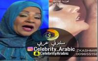 Sarankan Istri Mencium Ketiak Suami, Psikolog Asal Kuwait Ini Tuai Protes