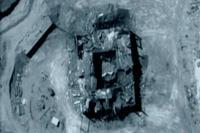 Militer Israel Akui Hancurkan Reaktor Nuklir Suriah pada 2007