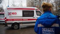 Puluhan Warga Desa Rusia Masuk RS Setelah Terpapar Gas Misterius