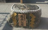 Batu Ramalan Cinta Bikin Kuil Jinshu Selalu Ramai Pengunjung