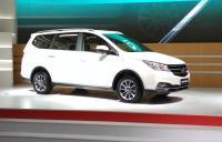 Ingat Kesuksesan HP China, Jadi Jangan Remehkan Mobil China