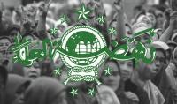 Memicu Kontroversi, PBNU Minta Kemenag Tarik Kembali Rekomendasi soal 200 Mubalig