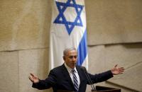 Loloskan UU 'Negara Bangsa Yahudi', Israel dinilai 'Rasis' dan Diskriminasi Warga Arab