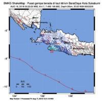 Gempa Berkekuatan 4,7 SR Guncang Sukabumi