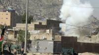 ISIS Klaim Lakukan Serangan Mortir di Kabul Selama Idul Adha