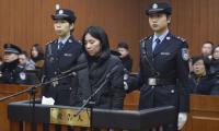 Pengasuh China Dieksekusi Karena Membakar Majikan dan Anak-Anaknya