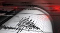 Palu Diguncang Gempa 3,7 SR pada Senin Pagi Ini