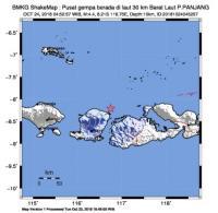 Lombok Utara Diguncang Gempa 4,4 SR