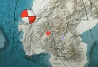 BMKG: Gempa di Mamasa Mirip Fenomena Gempa Swarm