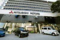 Mitsubishi Copot Carlos Ghosn dari Jabatan Chairman